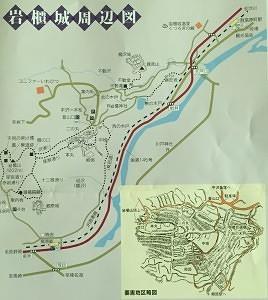 岩櫃城の案内図