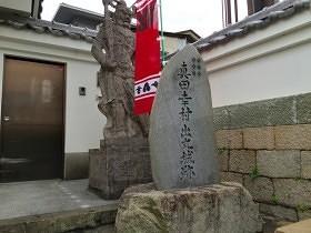 真田幸村出丸城跡