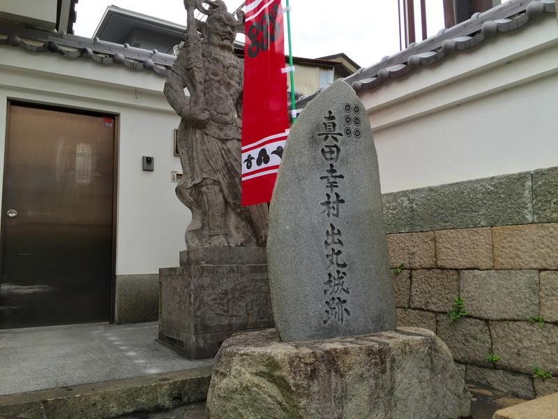 「「真田丸」の実態を探究する 範囲・規模・構造などに関する新しい説」のアイキャッチ画像