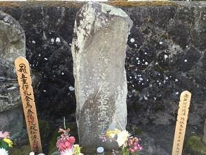 真田大八(片倉守信)の墓