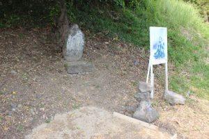 真田栗毛の墓