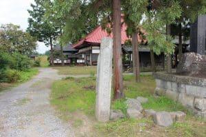 真田幸村の碑