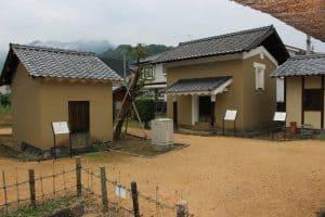 旧横田家住宅