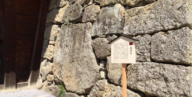 「真田氏時代の「上田城」~瓦からみえる「織豊系城郭」としての姿~」のアイキャッチ画像