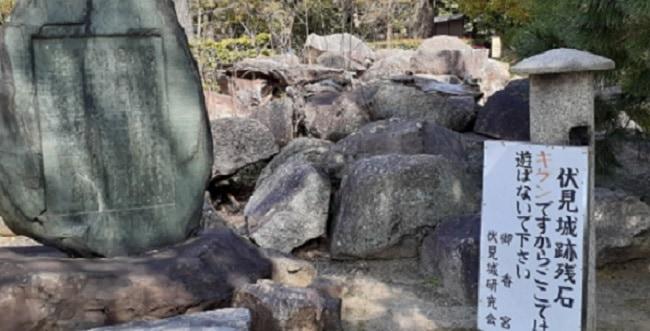 「豊臣秀吉晩年の城・「伏見城」~築城経緯と真田父子が果たした役割~」のアイキャッチ画像