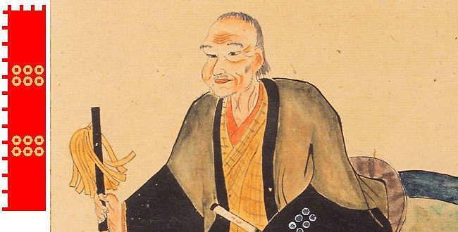 「真田昌幸とは 見事に徳川家を2度撃退した上田の策士」のアイキャッチ画像