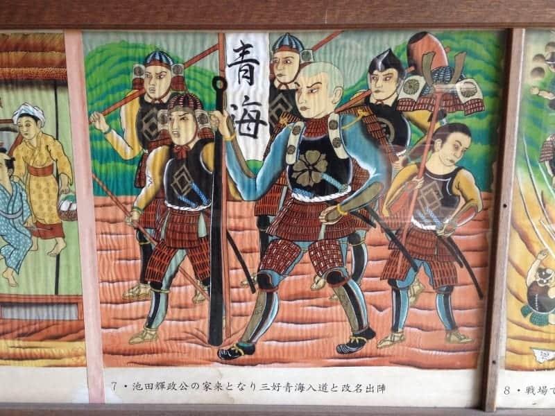 「三好宗渭 真田十勇士「三好清海入道」のモデル武将」のアイキャッチ画像