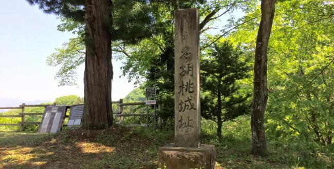 「名胡桃城~なぐるみじょう~名胡桃城奪取事件と小田原征伐」のアイキャッチ画像