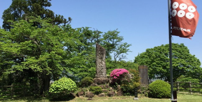 「豊臣秀吉による小田原攻めのきっかけの城「名胡桃城」とは    ~発掘調査の成果から~」のアイキャッチ画像