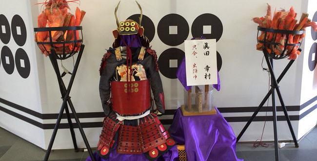 「真田丸のテーマ曲【大河ドラマのオープニング曲】服部隆之さん」のアイキャッチ画像
