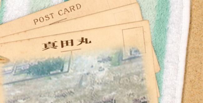 「大河ドラマ「真田丸」の主要出演者発表は7月10日か?」のアイキャッチ画像