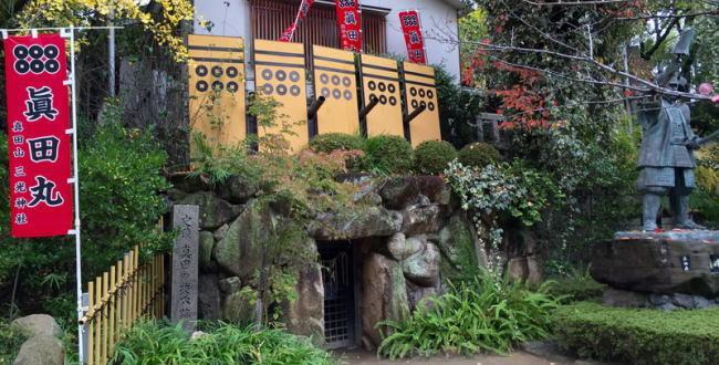 「三光神社(真田丸跡)と真田幸村の抜け穴?【訪問記・写真集】」のアイキャッチ画像