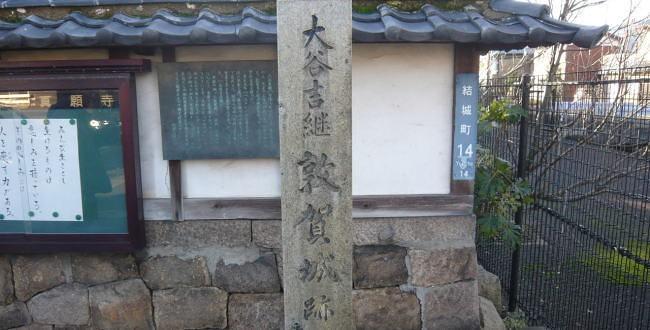 「大谷吉治とは~名将・大谷吉継の跡取りも大阪の陣にて豊臣勢として討死」のアイキャッチ画像